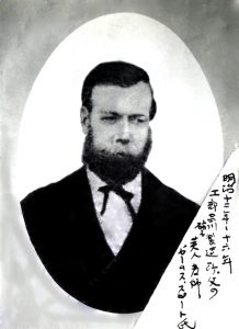 James Speed, c.1883. Photo inscribed and retained by Magoichi Shimada, one of his trainees in Japan.