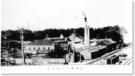 Shinagawa glassworks when owned by Sankyo pharmaceutical company after 1908